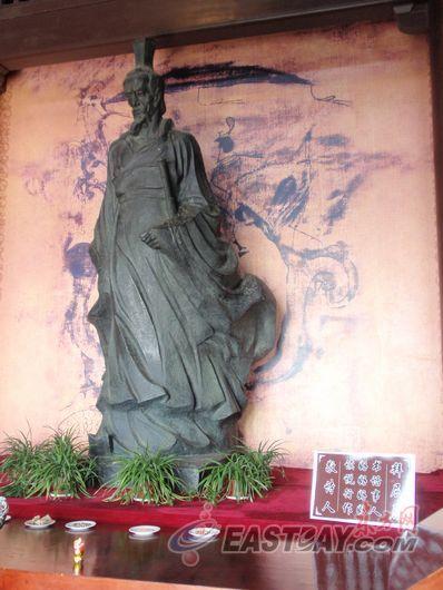 屈原青铜像
