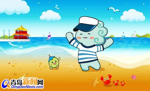 "diy2014青岛世园会吉祥物""青青"""