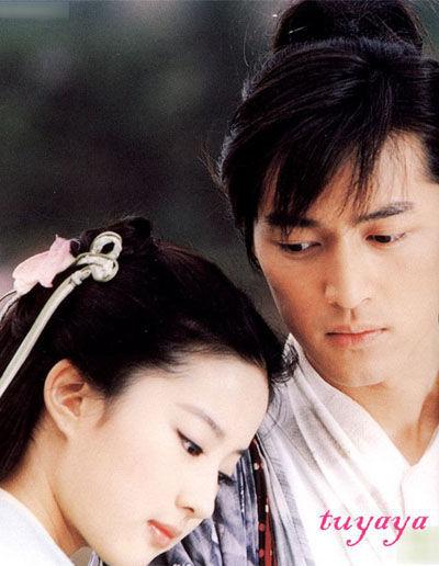 刘亦菲安以轩刘诗诗揭各版 仙剑 女星现状
