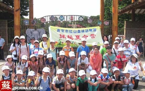 夏令营开营啦! 中国江苏网7月2日讯(记者 赵筱青)暑期已至,家长们都希望孩子能够度过一个有意义的暑假。今早,南京红山森林动物园门口,30名小学生整装待发,即将开启他们的动物园探秘之旅。为期三天两夜的2013动物探秘夏令营正式开营,这批孩子将走入平时动物园的禁区,零距离体验一次饲养员的生活。 今年暑假,红山动物园共将举办6期夏令营,每期的活动时间为三天,包括动物园幕后之旅、大自然探索、夜间探秘等多个主题活动。在幕后之旅中,孩子们可以走进熊猫馆后场,近距离了解国宝们的幕后生活,参加以大熊猫为模