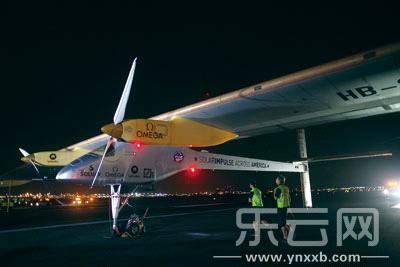最大太阳能飞机飞遍美国