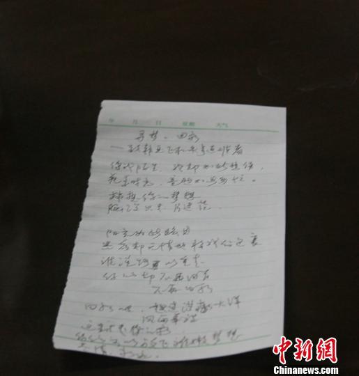 江山市民现场创作的诗歌。 邵思翊 摄