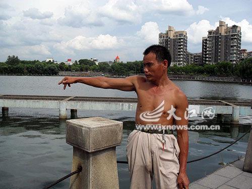 萍乡三男背景v背景一人溺水去掉(图)身亡青年视频图片
