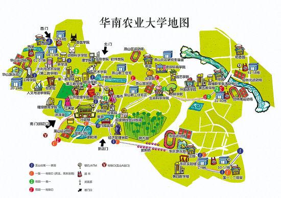 q版学校手绘地图