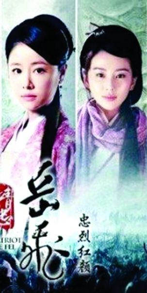 本报讯(记者刘婧)由黄晓明、林心如、吴秀波、刘诗诗等演员主演的
