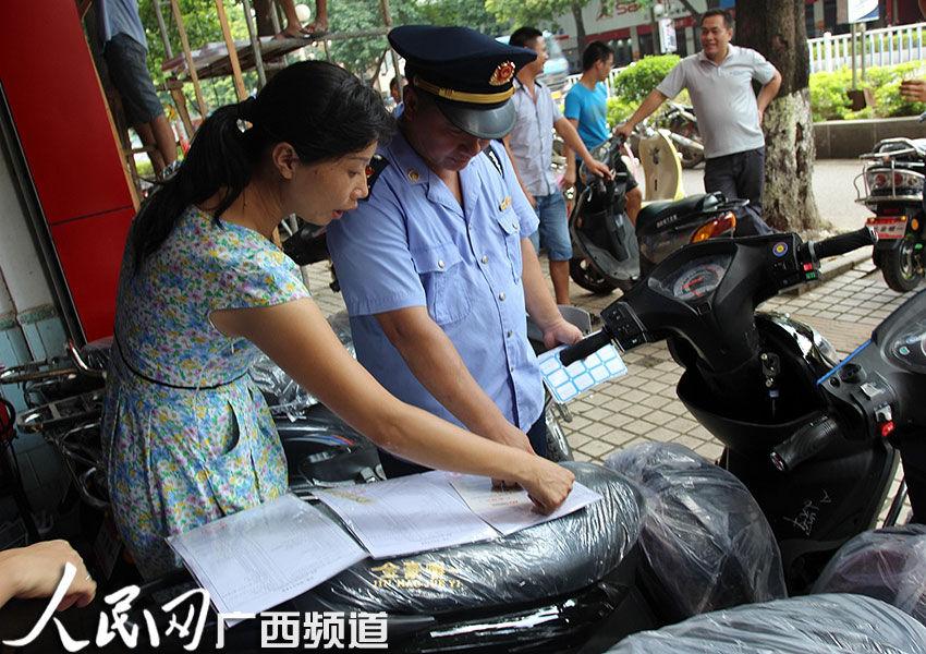 广西钦州整治燃油助力车 生产销售燃油助力车属违法