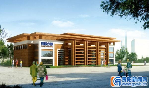 《贵阳公共厕所建设设计指导方案》获批实施
