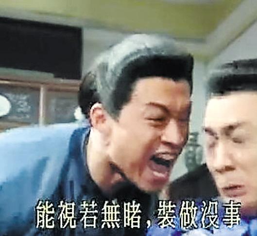 满屏都是马景涛的咆哮刘雪华的眼泪