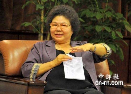 国台办谈陈菊访大陆:愿与支持两岸和平发展人士交流