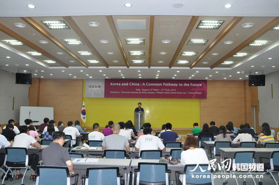 中韩两国学生听取韩国儒教文化博物馆馆长朴暻焕演讲现场。(人民网 孙伟东 摄)