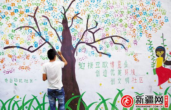 乌鲁木齐 手印绘大树图片