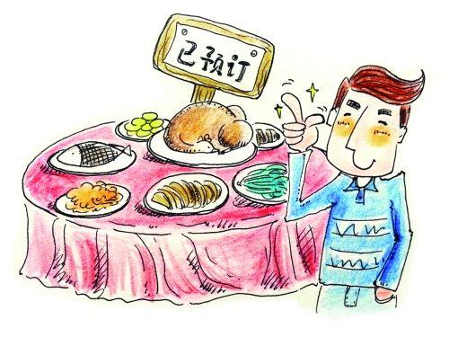滚动新闻 > 正文   原标题:今年中秋,到饭店吃个团圆饭 在情人节,圣诞