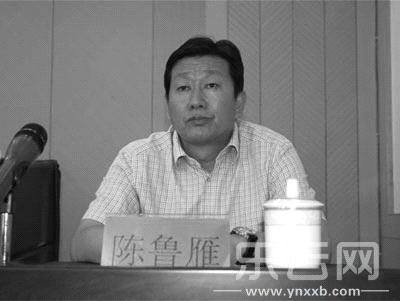 云南民大任命新书记、新校长
