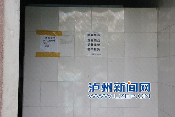 泸州4名高中毕业生小区泳池游泳 大学通知书被盗