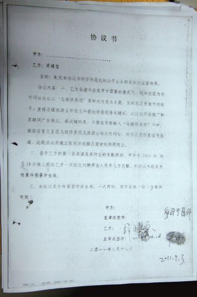 网络爆料人周禄宝被批捕 曾曝光杨达才名表