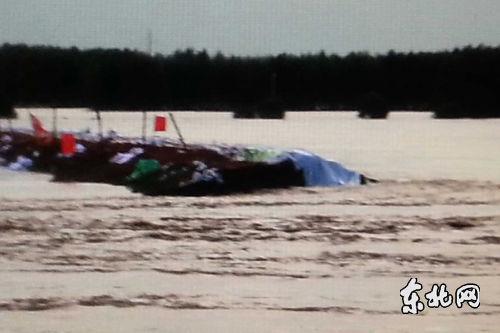 黑龙江两处堤坝溃口 恐龙化石发掘点被淹(图)