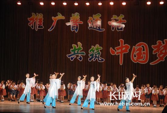 石家庄推广普通话助力中国梦 弘扬中华优秀文化图片