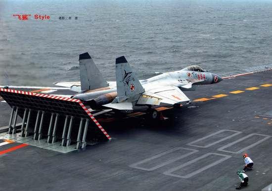 原海军军官:应适当容忍中国航母出事故 官兵或有伤亡