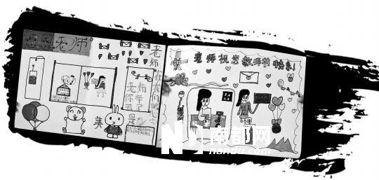 南朗的小学生画画送给老师