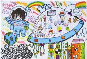 赖梓豪 《未来的家》-牵手国寿 梦想家园 少儿绘画大赛优秀作品赏 部分