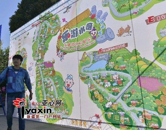 区发行农家乐手绘地图