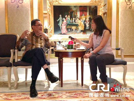 印尼驻华大使:中国与印尼都重视两国战略伙伴