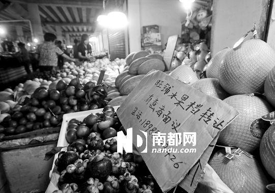 ←9月4日,沥滘流动商贩疏导区,一处水果摊位打出转让广告。 南都记者 冯宙锋 摄