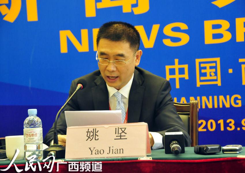 中国商务部办公厅主任姚坚介绍