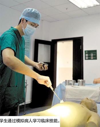 中大医学院一入学就学v电影电影生也救人btbtdy医学天堂图片