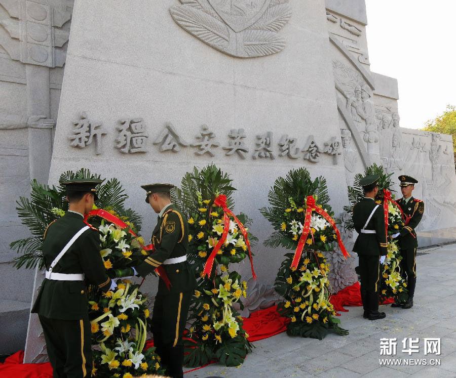 新疆公安英烈纪念园落成开放