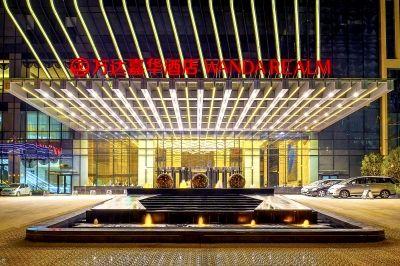 武汉万达嘉华酒店 万达第 五 级高清图片