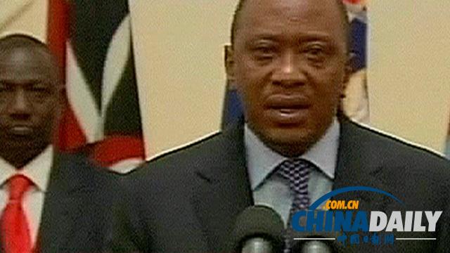 肯尼亚总统肯雅塔通过电视讲话宣布,商场袭击事件已经结束。