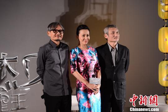 刘嘉玲/徐克、刘嘉玲、陈国富合影