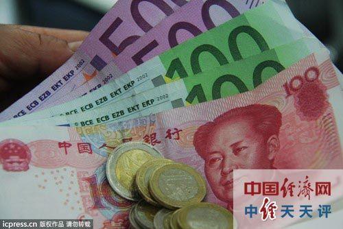 王振峰:本币互换挺进欧元区 人民币国际化进程
