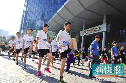 广州ifc(西塔)全国登高