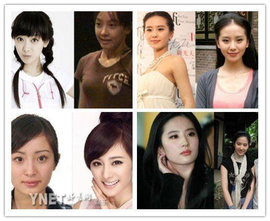 刘诗诗林志玲宋茜 女星素颜浓妆对比照