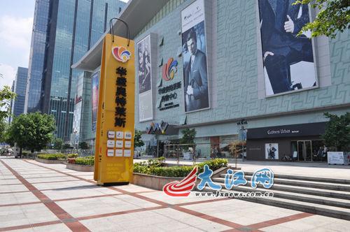 全国网媒记者南昌华南城奥特莱斯 血拼 体验一站式购物图片