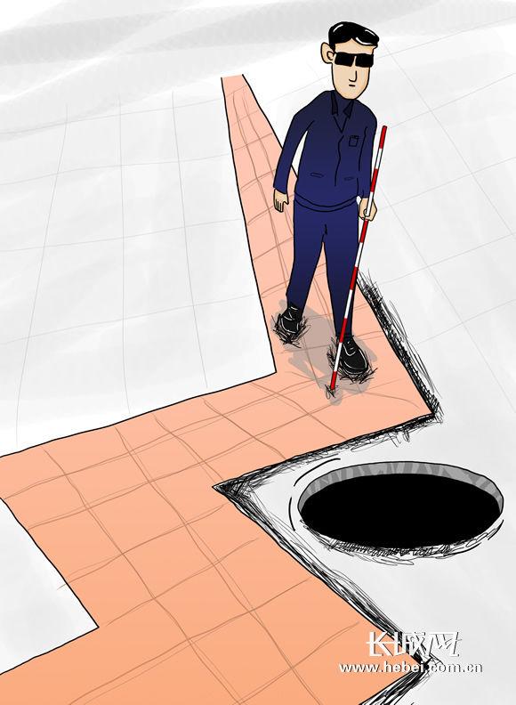 【盲人】盲道多被v盲人出局漫画无路可走占用漫画图图片