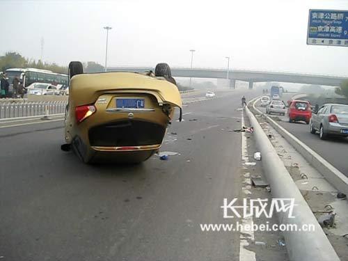 李可爱车祸