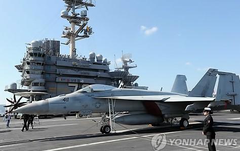 """美国航空母舰""""乔治华盛顿号"""""""