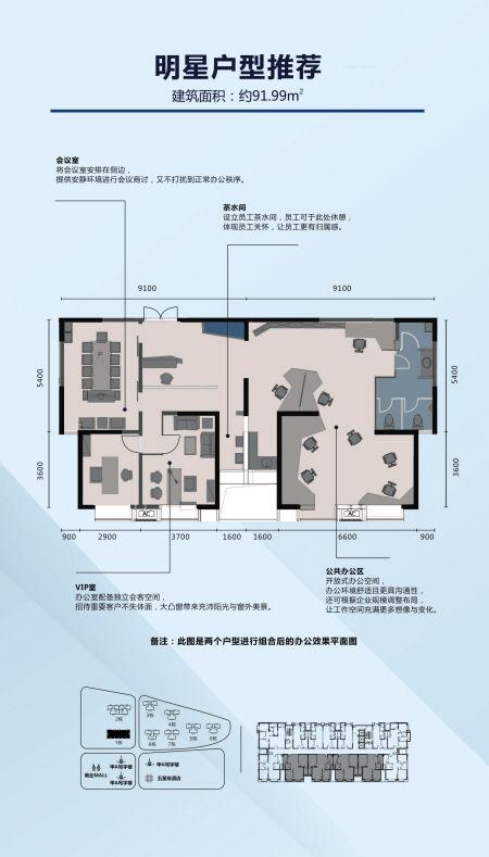 省钱的民房设计图