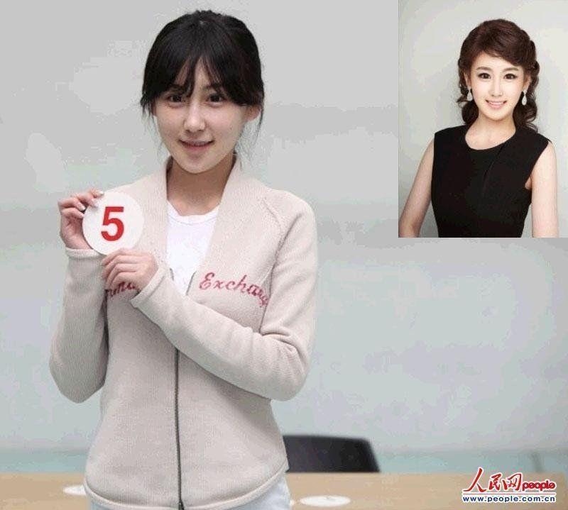 2013韩国小姐裸妆素颜照曝光 网友高呼简直是