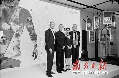 舒雅董事长_中投互贸平台创始人舒雅受邀出席国宴