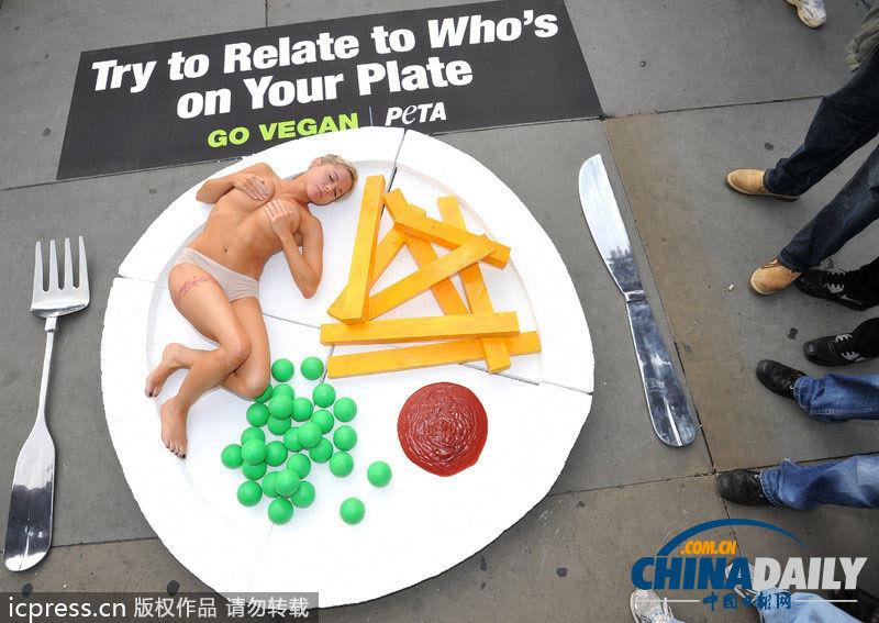 国际素食日 看美女裸体无肉宣传 资讯频道