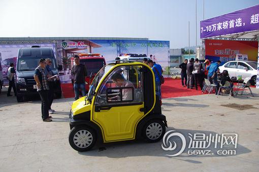 温州企业推出首款微型电动汽车 充一次电可行驶150公里