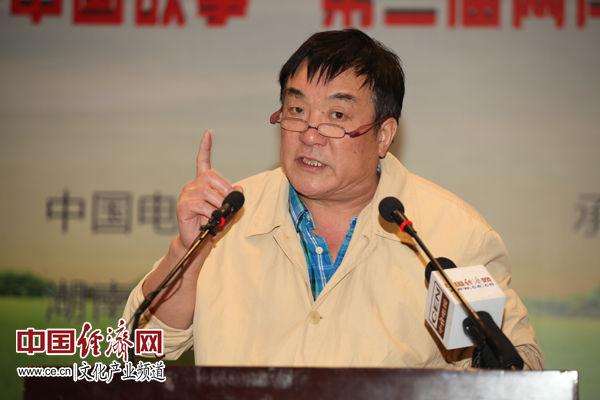 (论坛邵希炜)在第三届高峰三地记者编剧长沙两岸电影上,电视剧《家有电视剧沉默第25集在线观看图片