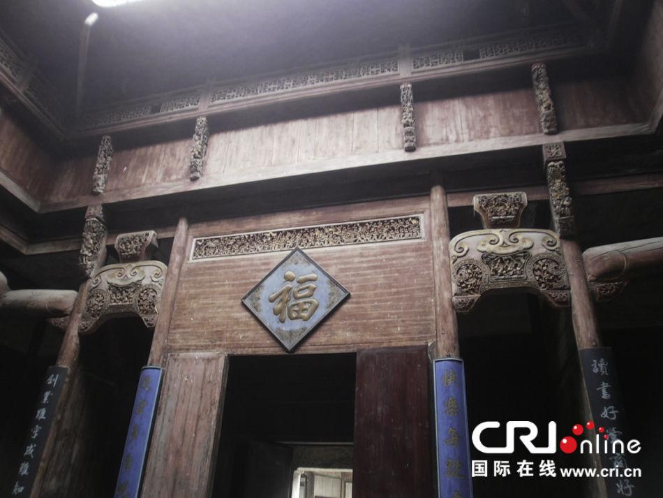 宏村的民居内部构造