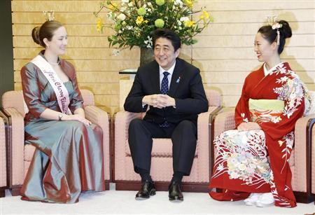 日媒:安倍会晤樱花女王