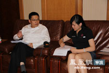丽水市商务局副局长聂陈杰