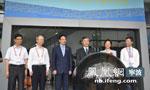 宁波进口商品展示交易中心一期开业